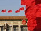 中国气象局党员党风廉政建设相关课件的培训专题