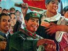 中国特色社会主义理论体系与实践学习教育专题