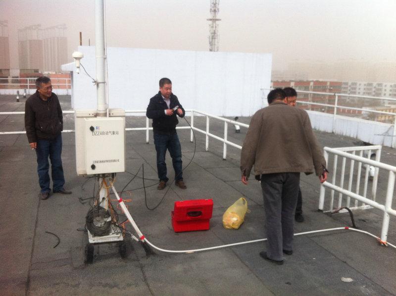 新疆分院业务培训部为全国观测员上岗培训班开班准备