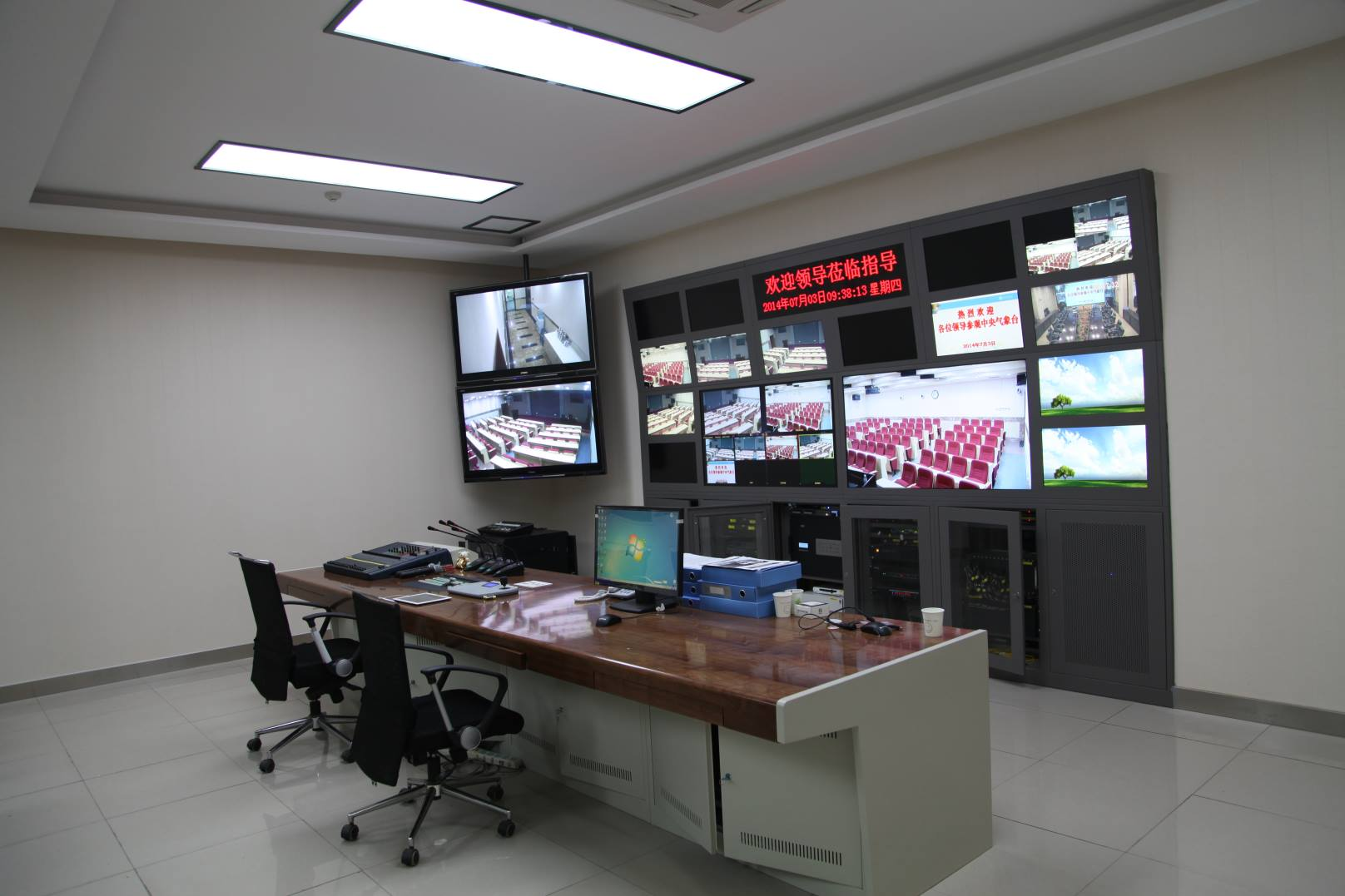 直播监控室